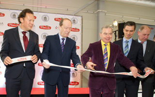 Pobeda officially announced the factory opening in Latvia, Ventspils