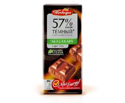 No Sugar Added  Dark Chocolate 57% Cocoa  with Stevia