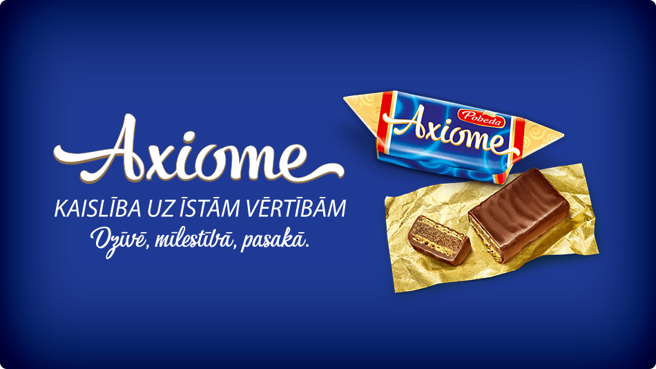 Axiome Wafer Candies — 1